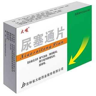 尿塞通片(大峻)