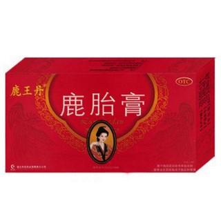 鹿王丹(鹿胎膏)