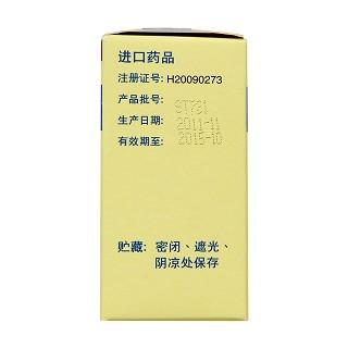 甲氧沙林搽剂(敏柏宁)