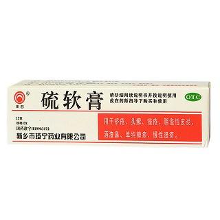 硫软膏(硫磺软膏(川石)
