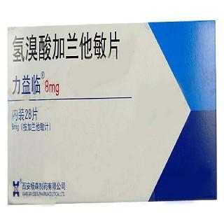氢溴酸加兰他敏片(力益临)