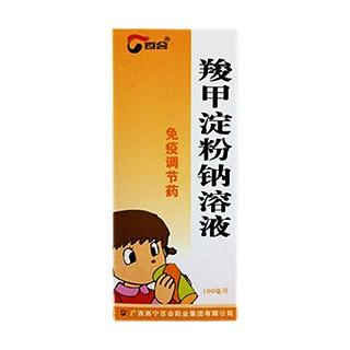 羧甲淀粉钠溶液(百会)