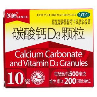 碳酸钙D3颗粒(朗迪)