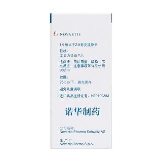 甲磺酸溴隐亭片(诺华)