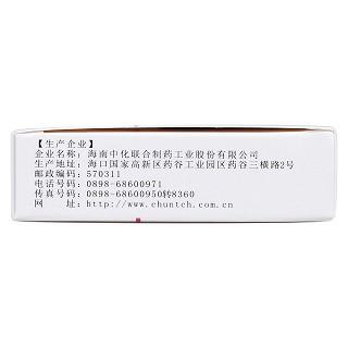 泮托拉唑钠肠溶胶囊(乐谓宝)