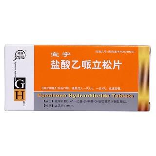 盐酸乙哌立松片