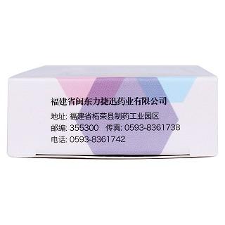胞磷胆碱钠片(宝诺达)