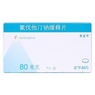 氟伐他汀钠缓释片(来适可)