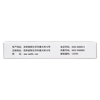 银花泌炎灵片(华丹)