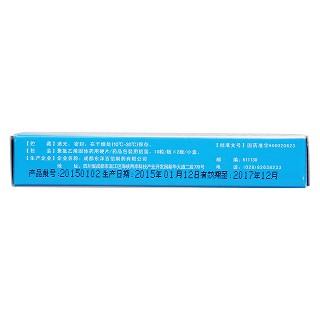 氨苄西林胶囊(百信安比先)