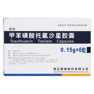 甲苯磺酸托氟沙星胶囊
