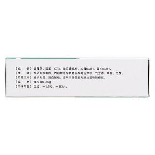 前列泰胶囊(维康清畅)