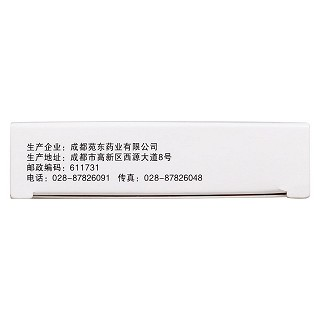 乌苯美司胶囊(齐力佳)