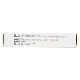 硫酸氨基葡萄糖胶囊(伊索佳)