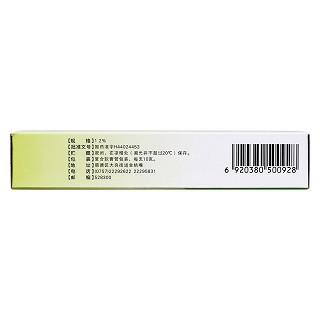 维生素B6软膏(顺峰)