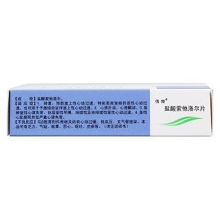 盐酸索他洛尔片(伟特)