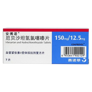 厄贝沙坦氢氯噻嗪片(安博诺)