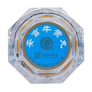 安宫牛黄丸(广誉远)