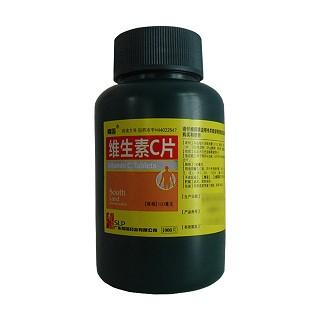 维生素C片(南国)
