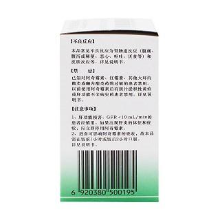 阿奇霉素糖浆(顺峰康奇)
