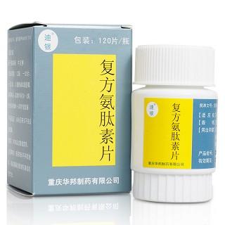 复方氨肽素片(迪银)