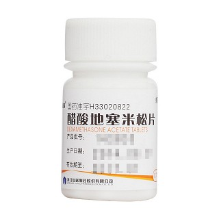 醋酸地塞米松片(仙琚)