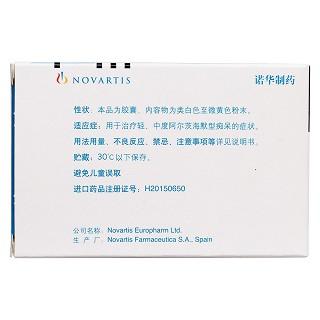 重酒石酸卡巴拉汀胶囊(艾斯能)
