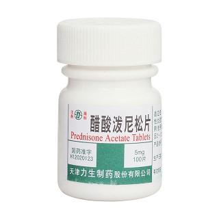 醋酸泼尼松片(力生)
