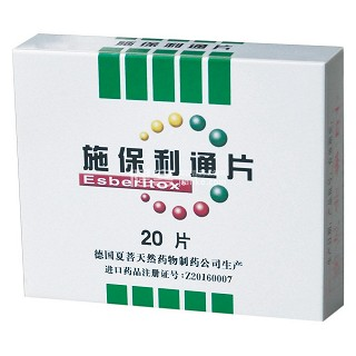 施保利通片(Esberitox)