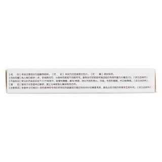 盐酸舍曲林片(申安)