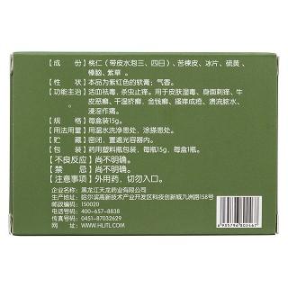 癣药膏(愈芙)