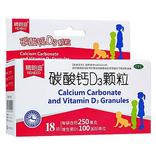 碳酸钙D3颗粒