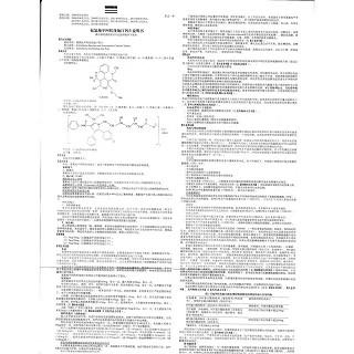 氨氯地平阿托伐他汀钙片(多达一)