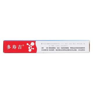 多潘立酮片(多寿吉)