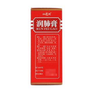润肺膏(渤海)