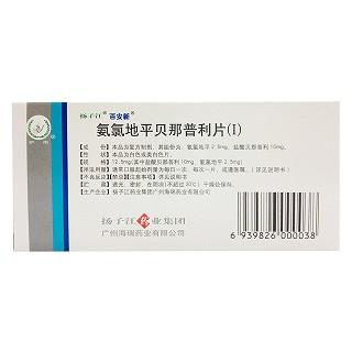 氨氯地平贝那普利片(Ⅰ)