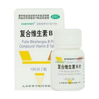 复合维生素B片