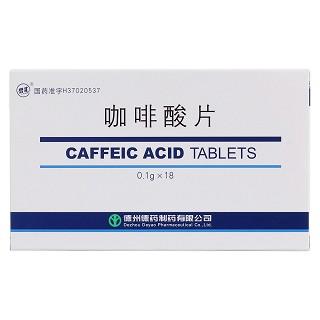 咖啡酸片(鲁北)