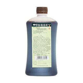 甲酚皂溶液