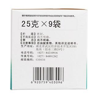 参麦颗粒(人福医药)