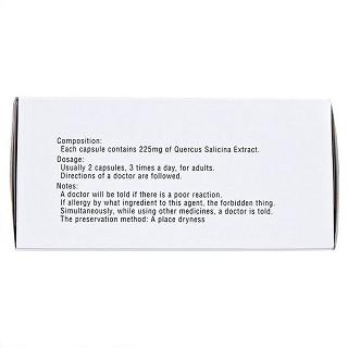 柳栎浸膏胶囊(优克龙)