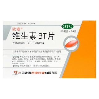 维生素BT片(欧意)