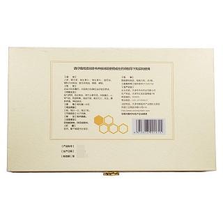 强力蜂乳浆胶丸(中央)
