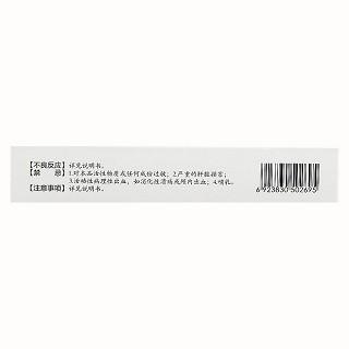 硫酸氢氯吡格雷片