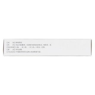 黄葵胶囊(苏中)
