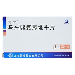 马来酸氨氯地平片(可苹)