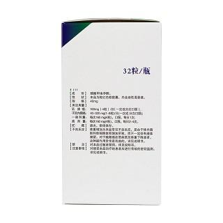 醋酸甲地孕酮软胶囊(米托索)