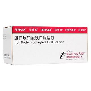 蛋白琥珀酸铁口服溶液(菲普利)