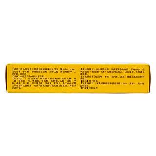 硝酸咪康唑乳膏(科瑞)
