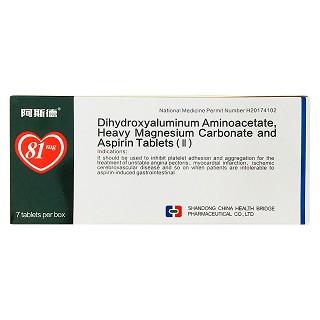 铝镁匹林片(Ⅱ)(阿斯德)